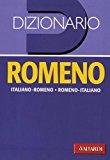 Dizionario romeno. Italiano-romeno, romeno-italiano