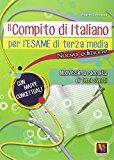 Il compito d'italiano per l'esame di terza media