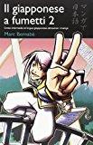 Il giapponese a fumetti: 2