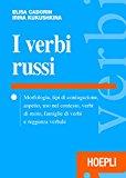 Il russo per l'azienda. Corrispondenza commerciale. Documenti legali. Dizionario commerciale